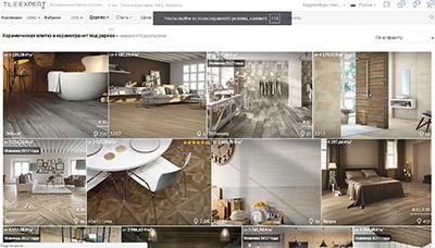 De Marco Ceramica Roma.Ceramic Tiles By Equipe Ceramicas Tile Expert Distributor